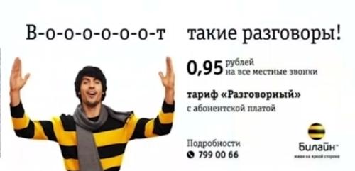 Мастер-класс «Почему Стив Джобс любил шрифты» (Алексей Каптерев) - 161