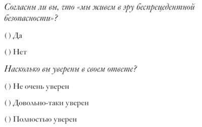 Мастер-класс «Почему Стив Джобс любил шрифты» (Алексей Каптерев) - 2