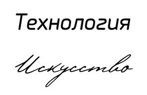 Мастер-класс «Почему Стив Джобс любил шрифты» (Алексей Каптерев) - 29