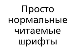 Мастер-класс «Почему Стив Джобс любил шрифты» (Алексей Каптерев) - 30