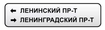 Мастер-класс «Почему Стив Джобс любил шрифты» (Алексей Каптерев) - 38