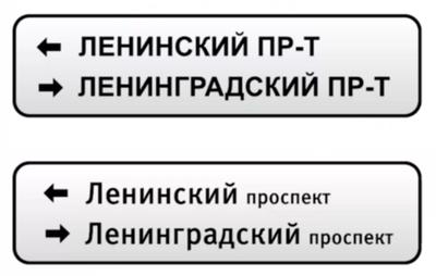 Мастер-класс «Почему Стив Джобс любил шрифты» (Алексей Каптерев) - 39