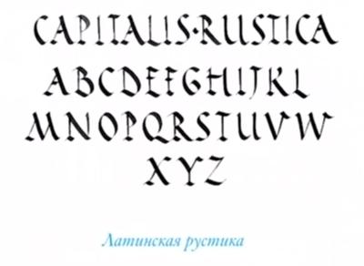 Мастер-класс «Почему Стив Джобс любил шрифты» (Алексей Каптерев) - 41