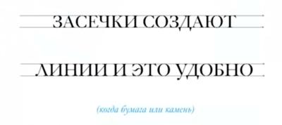 Мастер-класс «Почему Стив Джобс любил шрифты» (Алексей Каптерев) - 42