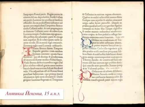 Мастер-класс «Почему Стив Джобс любил шрифты» (Алексей Каптерев) - 55