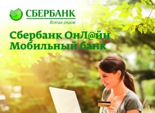 Мастер-класс «Почему Стив Джобс любил шрифты» (Алексей Каптерев) - 87