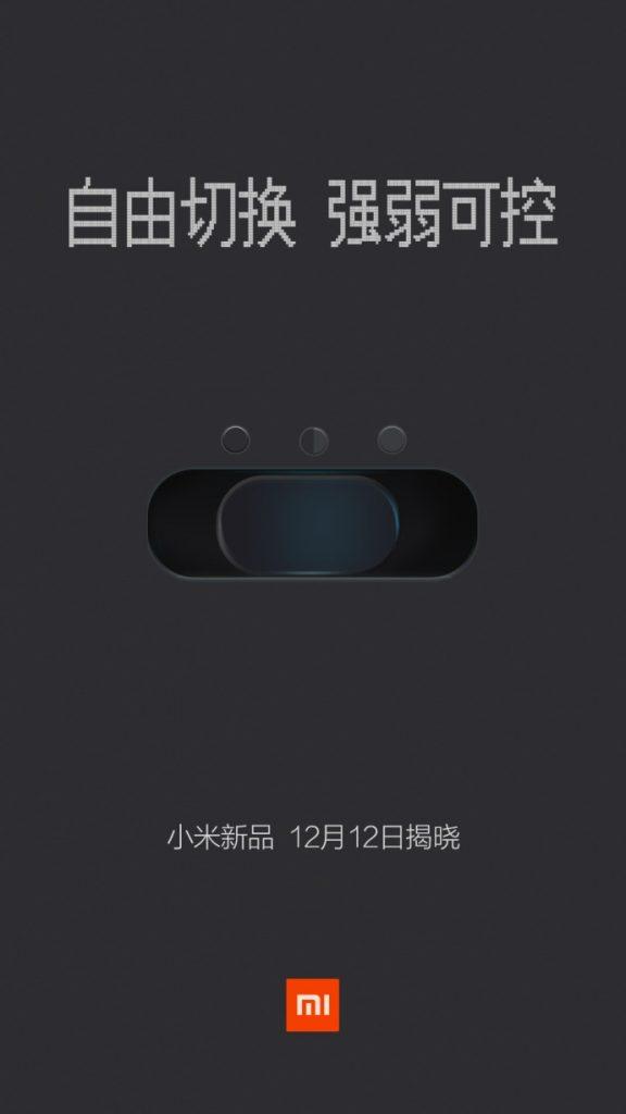 Новые наушники Xiaomi с функцией шумоподавления представят 12 декабря