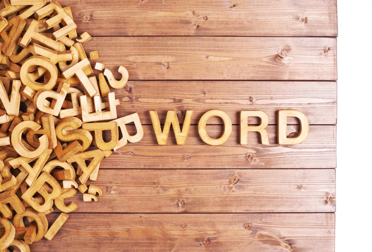 Сколько английских слов надо выучить для свободного общения и чтения статей? (спойлер: 3000) - 1