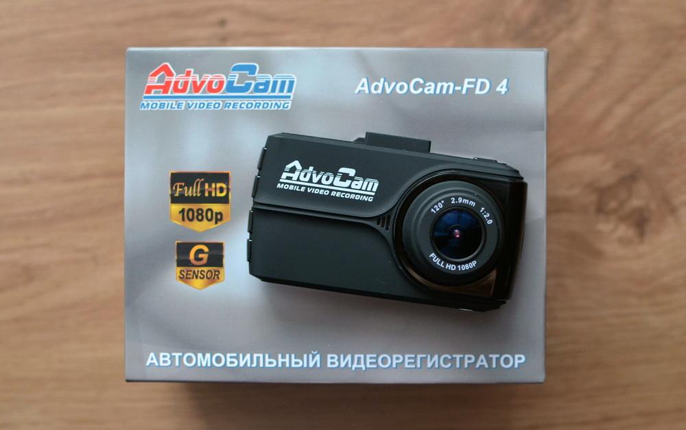 Обзор слишком дешевого русского регистратора AdvoCam-FD4 - 1