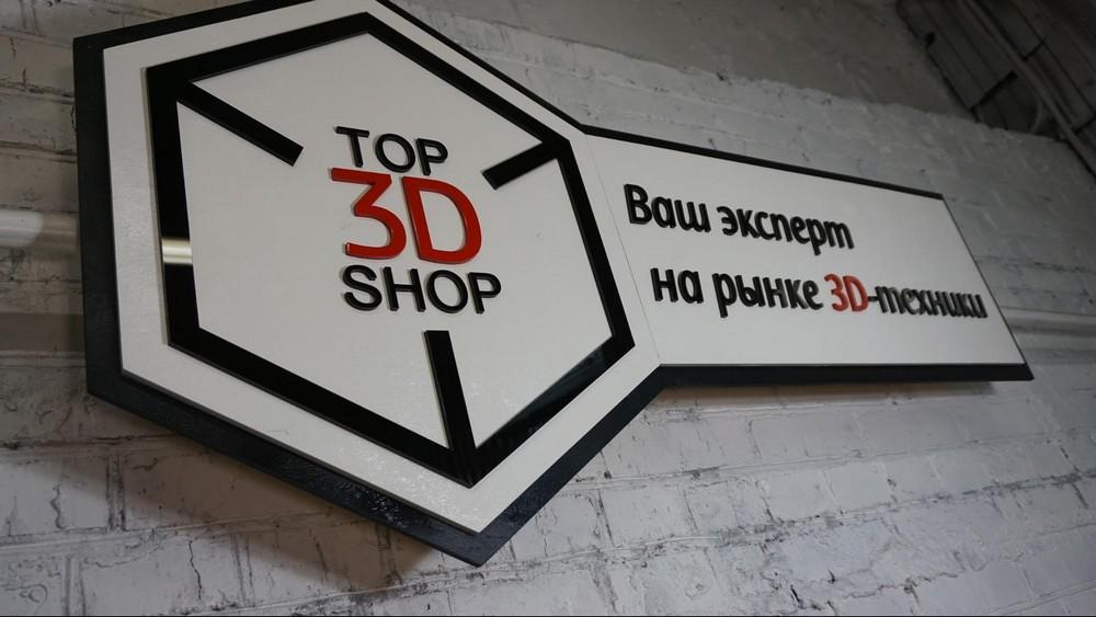 Применение 3D-печати в рекламе - 2