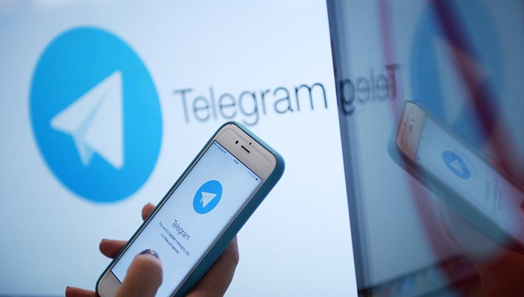 Telegram оспаривает в Верховном суде приказ ФСБ, грозящий мессенджеру блокировкой - 1