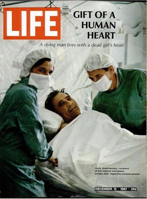 50 лет пересадок сердца - 6