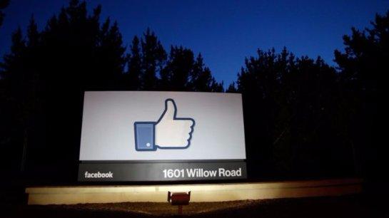 Facebook: преследованиям на работе нет оправдания