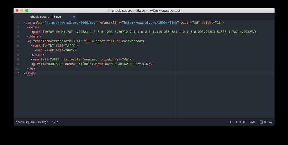 Дизайн–система Acronis. Часть вторая. Иконки, SVG шрифты, Gulp - 9