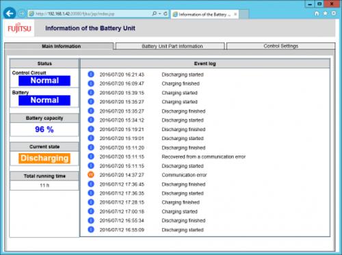 Обзор напольного сервера Fujitsu PRIMERGY TX1330 M3 - 5