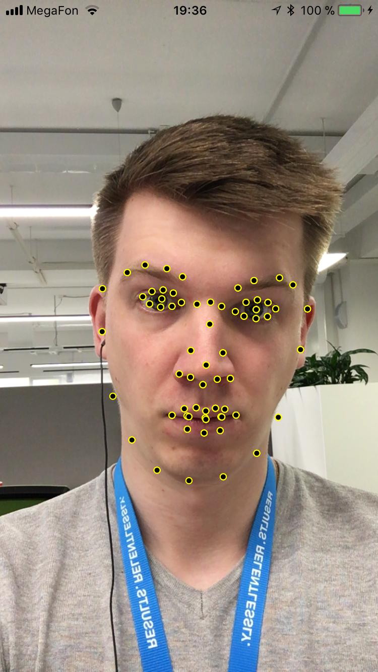 Распознавание лиц. Создаем и примеряем маски - 10
