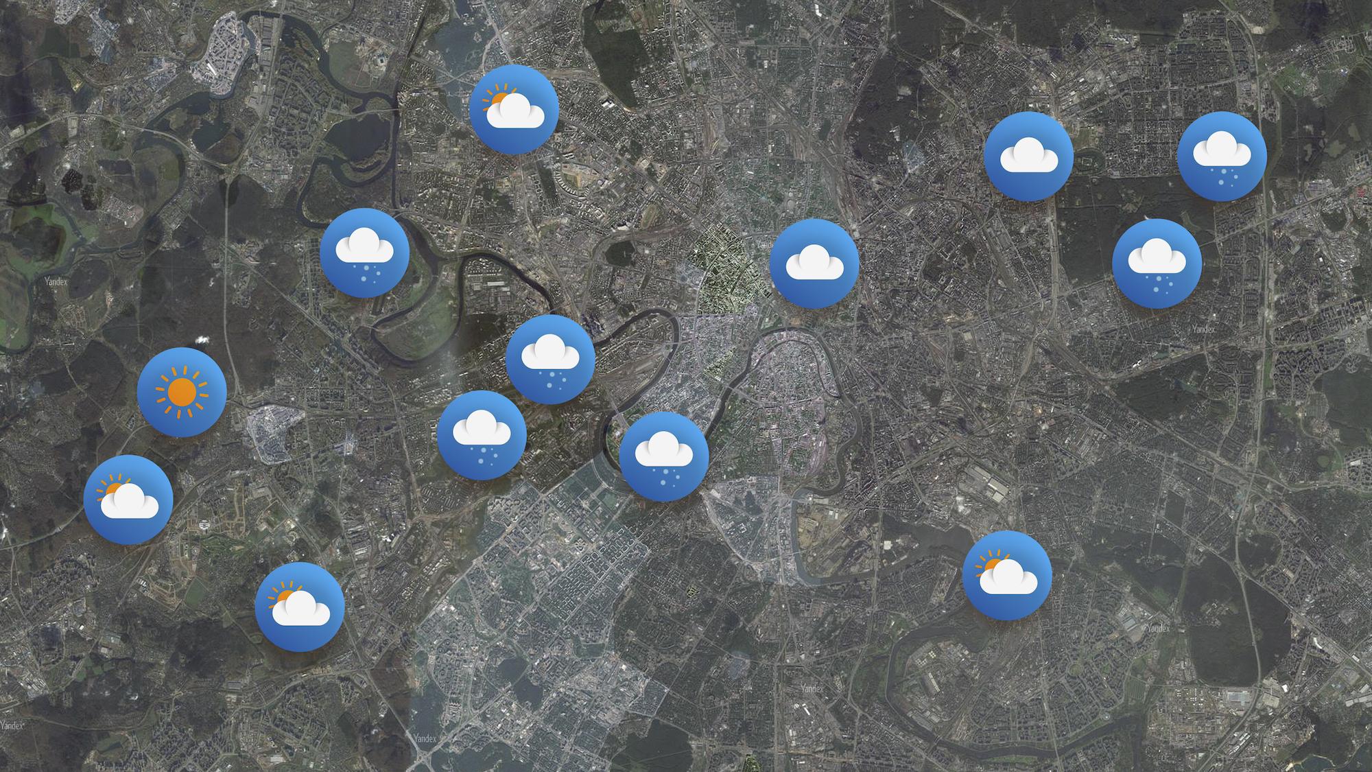30-часовой хакатон Яндекс.Погоды, или как предсказать осадки по сигналам от пользователей - 1