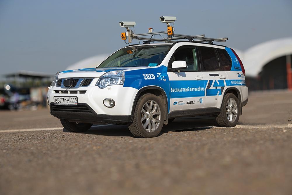 Кто виноват в случае ДТП с участием автономного автомобиля? Когда мы увидим автономный КАМАЗ на дорогах? - 1