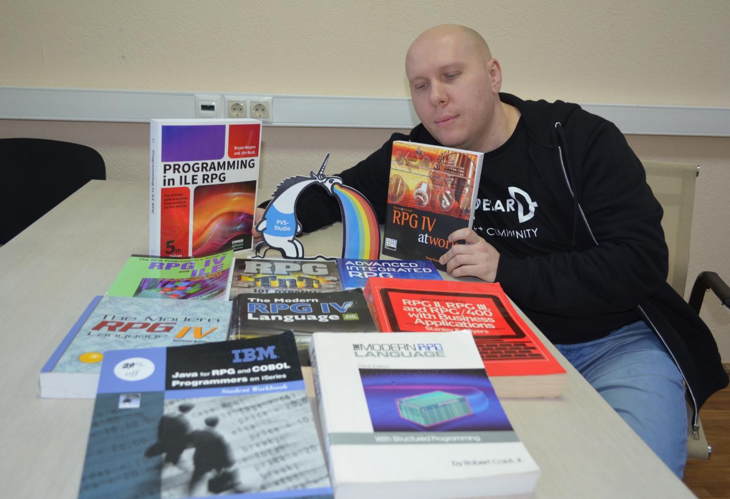 Рисунок N3. Книги по языку RPG куплены. Осталось найти героя их прочитать.