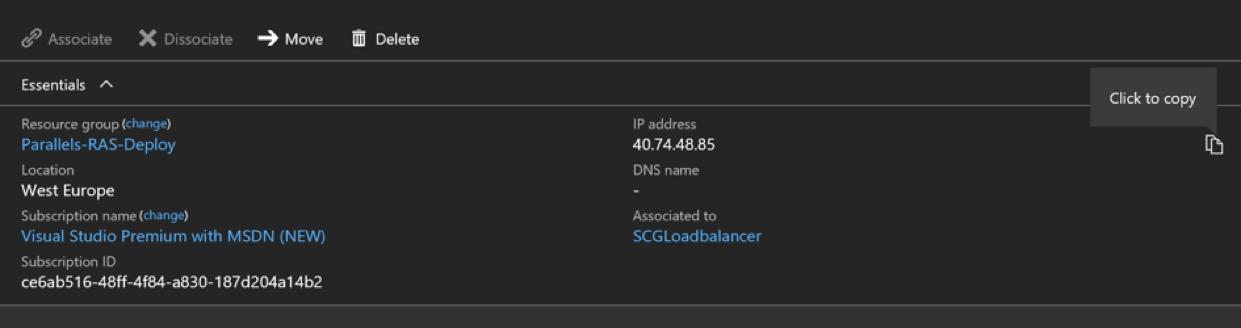 Развертываем Parallels RAS в Microsoft Azure за полчаса - 17