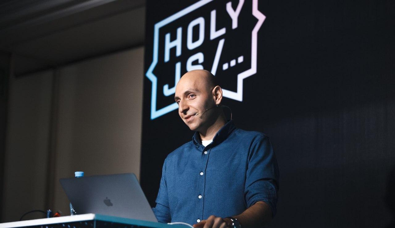 Анонс HolyJS 2018 Piter: как 1988-й сказывается на 2018-м - 1