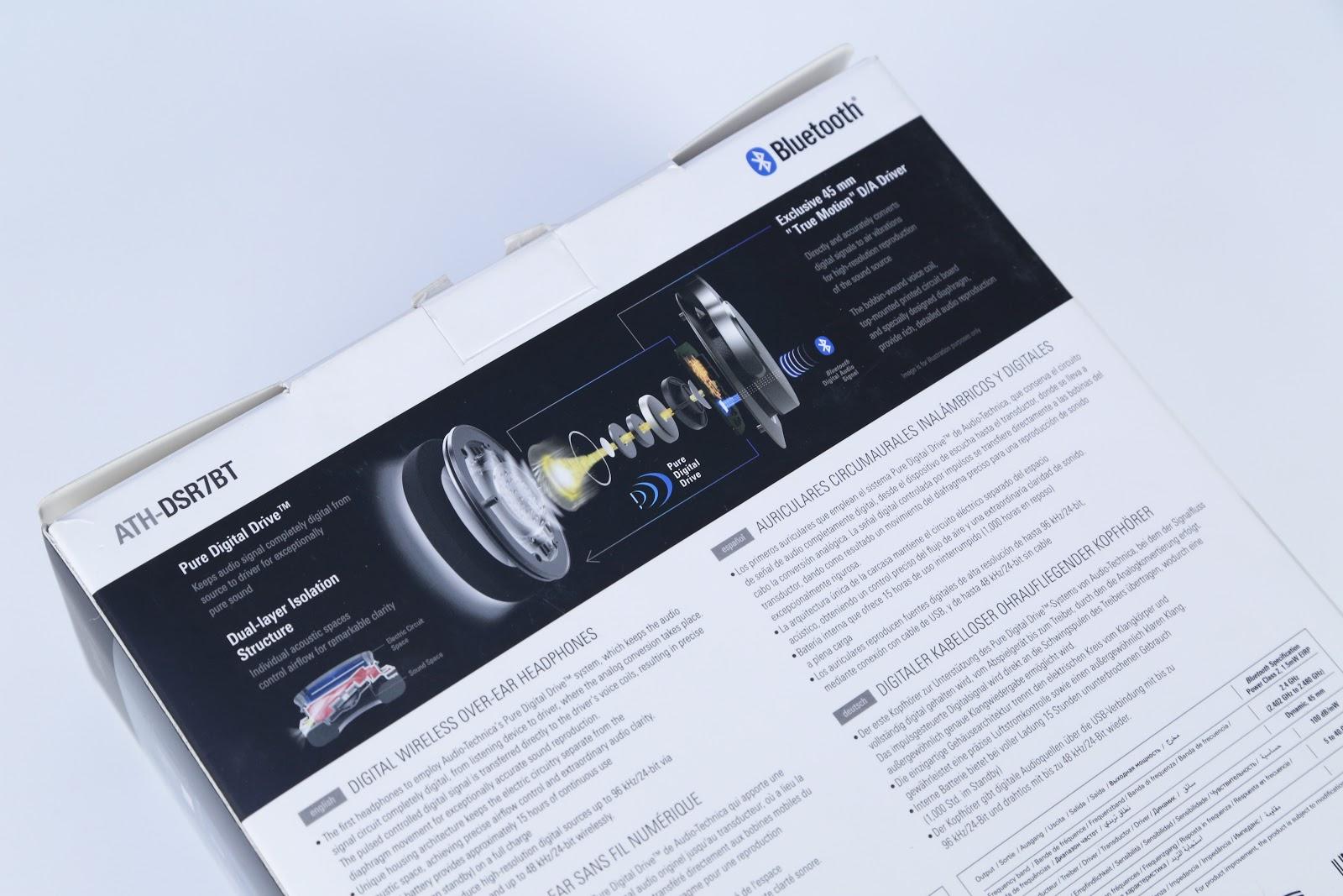Короли без проводов: Audio-Technica ATH-DSR7BT и ATH-DSR9BT - 5