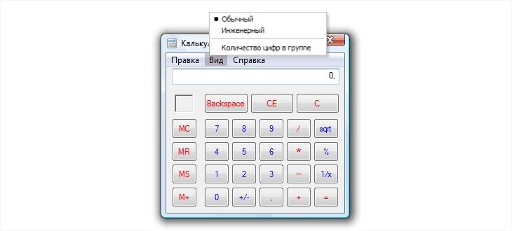 Шпаргалка по улучшению интерфейса - 2