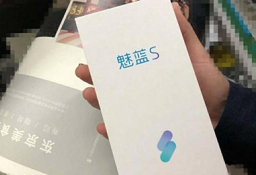 Смартфон mBlu S будет оценен в $380