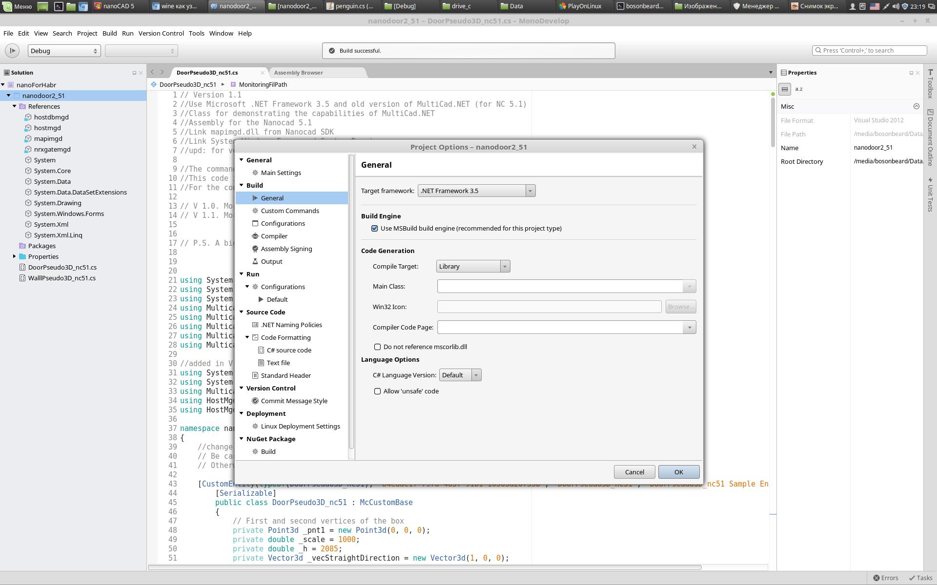 «Истина в вине» или пробуем программировать NanoCAD под Linux (MultiCAD.NET API) - 11