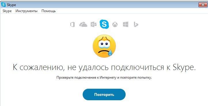 Как подружить Skype и прокси - 1