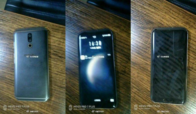 Первые «живые» фото смартфона Meizu 15 Plus демонстрируют модель, которая выглядит не столь впечатляюще, как на раннем изображении - 1