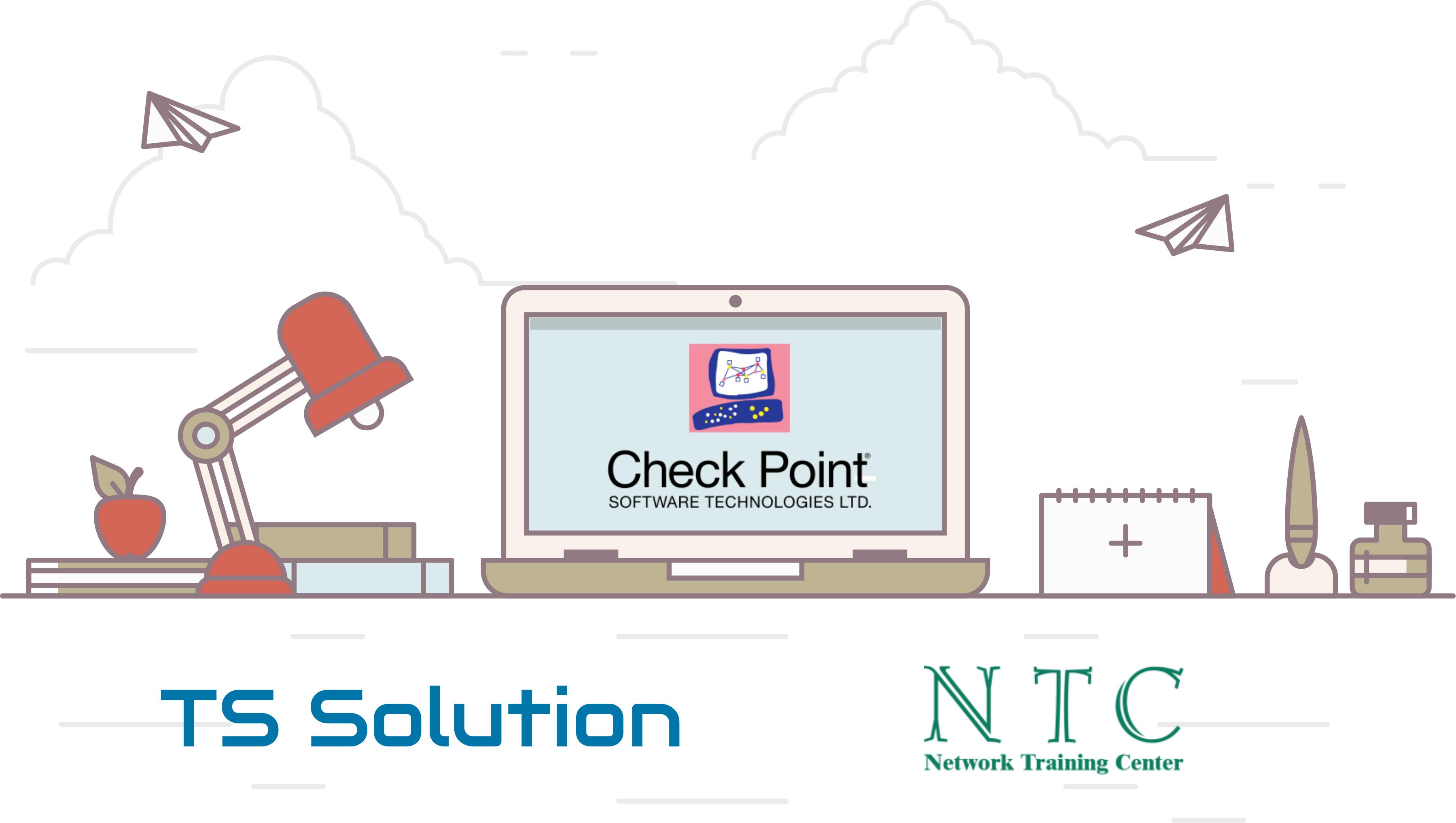 Видеокурсы и вебинары Check Point - 1