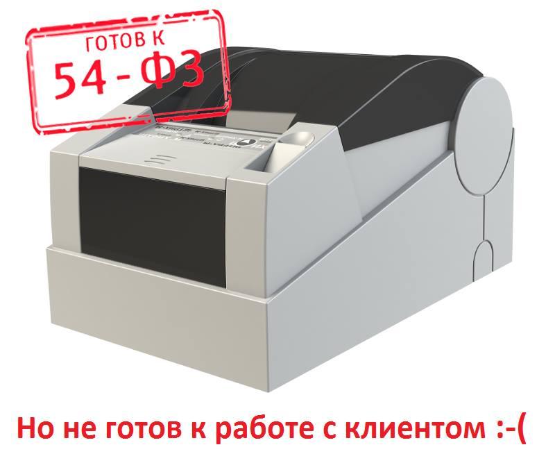Масштабный сбой фискальных регистраторов парализовал торговлю в ряде магазинов РФ - 1