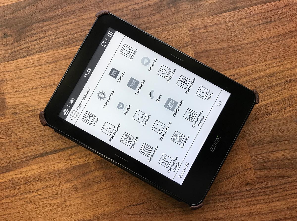 Обзор электронной книги ONYX Boox Robinson Crusoe 2 - 15