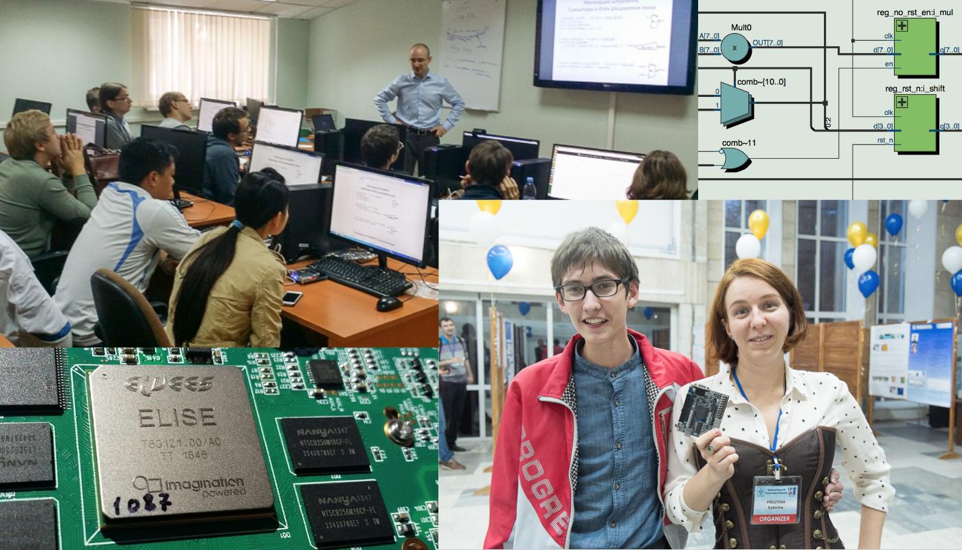 Суровая сибирская и казахстанская микроэлектроника 2017 года: Verilog, ASIC и FPGA в Томске, Новосибирске и Астане - 1