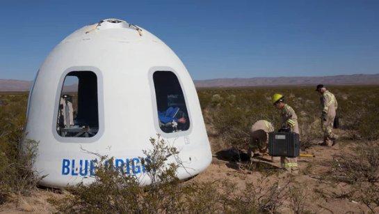 Blue Origin раскрывает первые коммерческие нагрузки