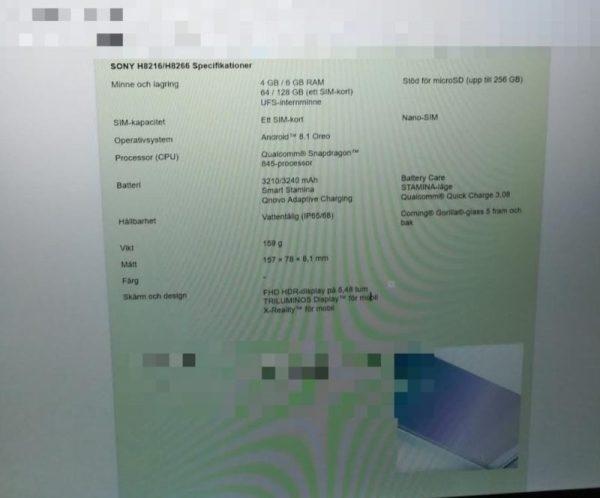 Sony H8266 станет первым смартфоном Xperia с 6 ГБ ОЗУ и 128 ГБ флэш-памяти