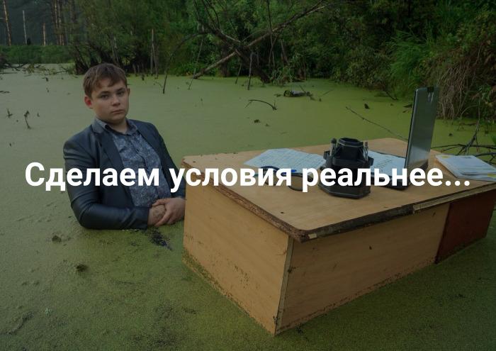 «Быстрорастворимый» фронтенд. Лекция в Яндексе - 10