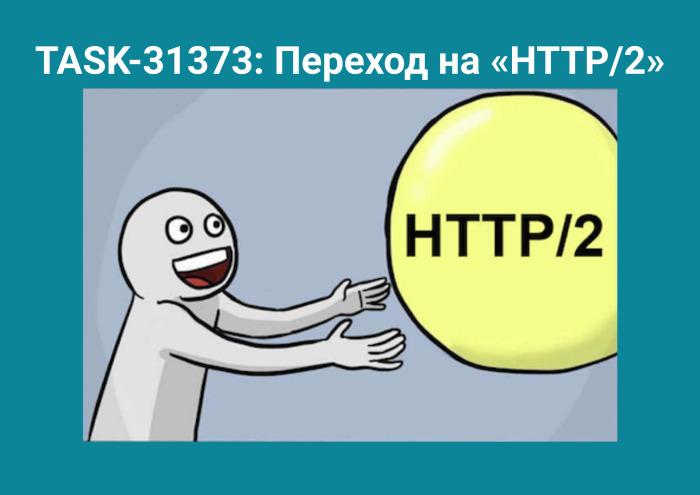 «Быстрорастворимый» фронтенд. Лекция в Яндексе - 11