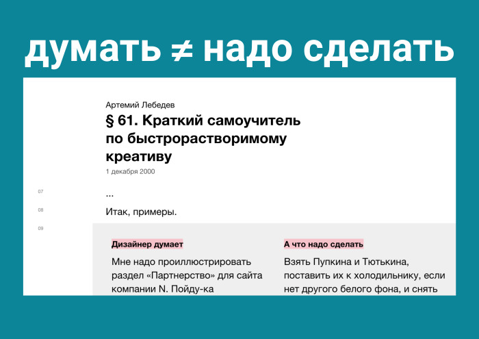 «Быстрорастворимый» фронтенд. Лекция в Яндексе - 1