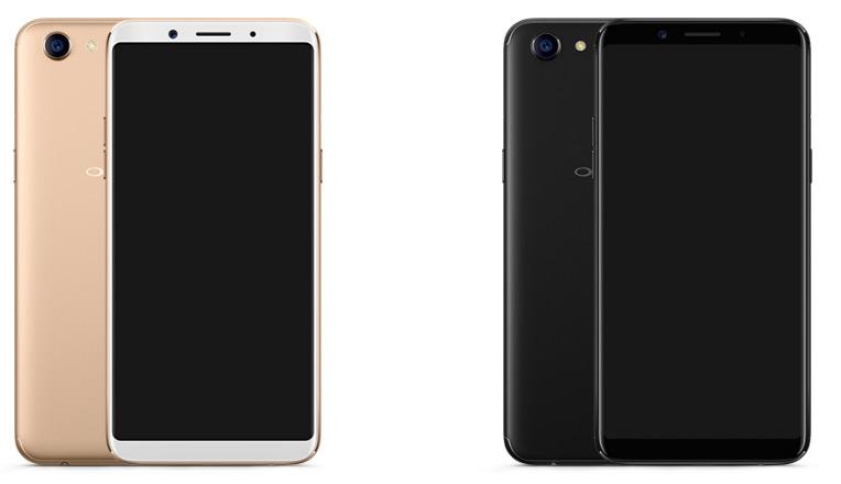 Основой смартфонов Oppo A75 и A75s служит SoC MediaTek Helio P23