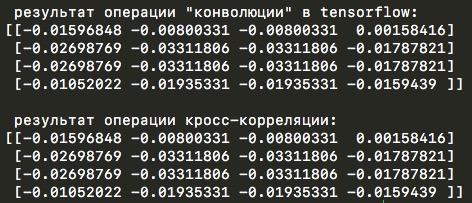 Сверточная сеть на python. Часть 3. Применение модели - 8