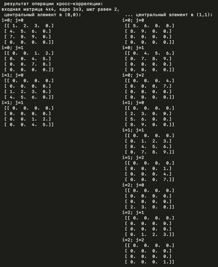 Сверточная сеть на python. Часть 3. Применение модели - 9
