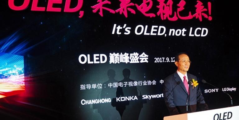 LG Display запустит фабрику в Гуанчжоу в 2019 году