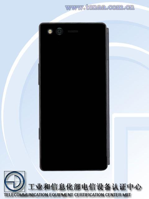 В базе данных TENAA замечен складной смартфон ZTE Z999 - 2