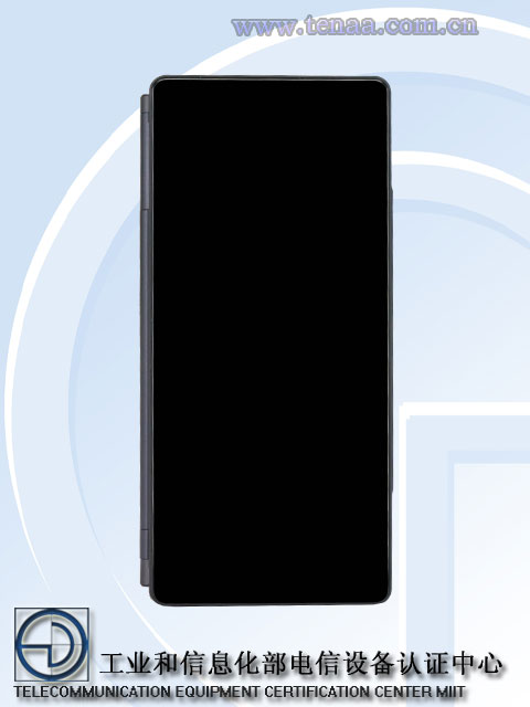 В базе данных TENAA замечен складной смартфон ZTE Z999 - 1