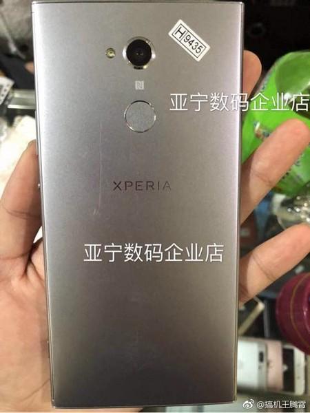 Sony Xperia XA2 Ultra сможет предложить новый дизайн только для тыльной стороны