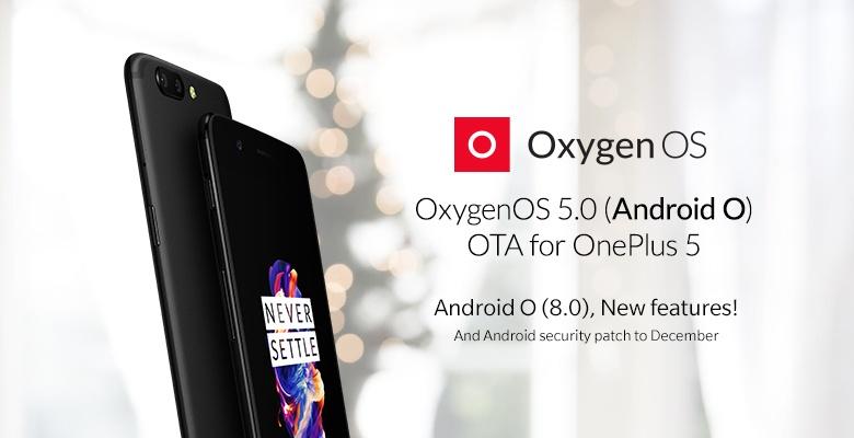 Распространение Android Oreo для OnePlus 5 приостановлено