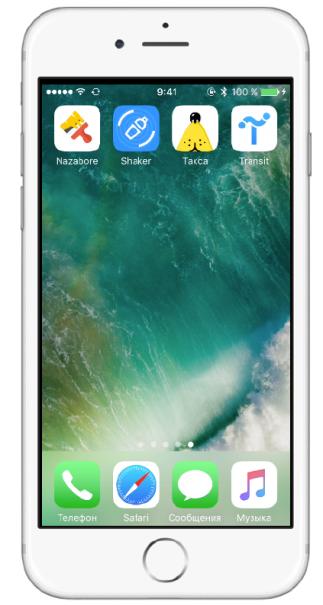 Просыпаешься, а твое приложение на главной в App Store - 19