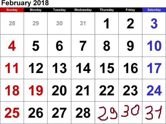 31 февраля